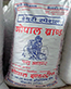 Gopal Brand Pellet Dairy Special - 50Kg thumbnail